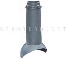 Выход вентиляции Pipe VT 110/500 Серый RAL 7024 Кровент Krovent