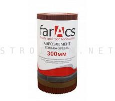 Аэроэлемент конька/хребта 300мм. x 5м. Красный Фаракс Faracs