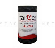 Гофрированная лента для примыкания AL- 280 мм х 5м FarAcs